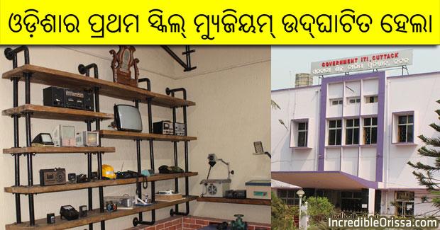 Odisha first Skill Museum