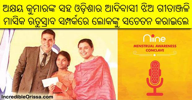 Odisha girl with Akshay Kumar