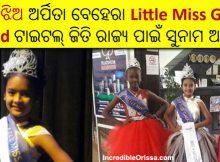Odisha girl Little Miss Galaxy World 2018