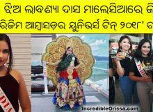 Odisha girl Miss Teen Universe