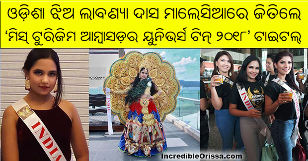 Odisha girl Miss Teen Universe
