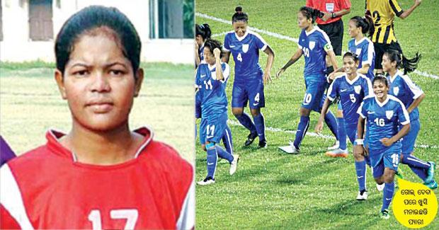 Odisha girl Pyari Xaxa