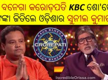 Odisha man in KBC show