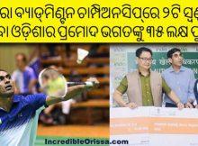 Odisha para shuttler Pramod Bhagat