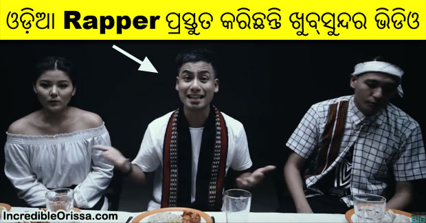Odisha rapper Big Deal rap video