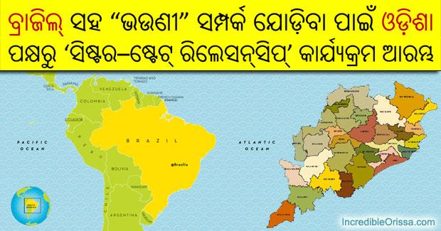 Odisha sister state Brazil
