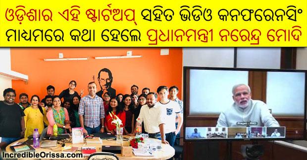 Odisha startup Grozip