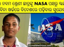 Odisha student NASA