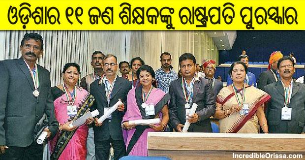 Odisha teachers President Awards