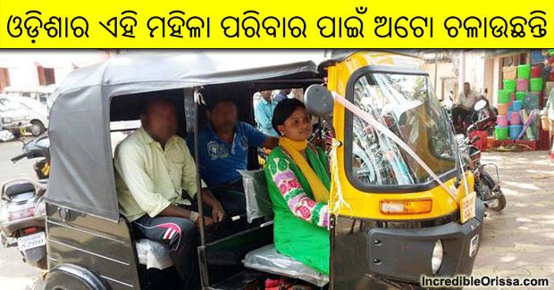 Odisha woman drives Auto Rickshaw
