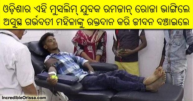 Odisha youth breaks Roza