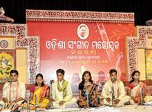 Odissi Sangeet Mahotsav