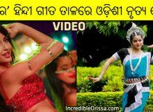 Odissi dance Dilbar song