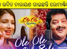 Ole Ole Dil Bole film title song