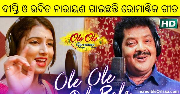 Ole Ole Dil Bole film title song
