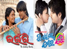 Ollywood Release Today