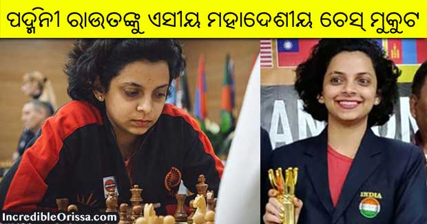 Padmini Rout Asian Continental Chess Championship