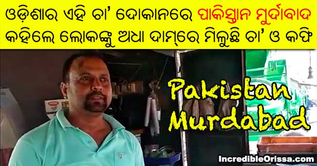 Pakistan Murdabad Odisha