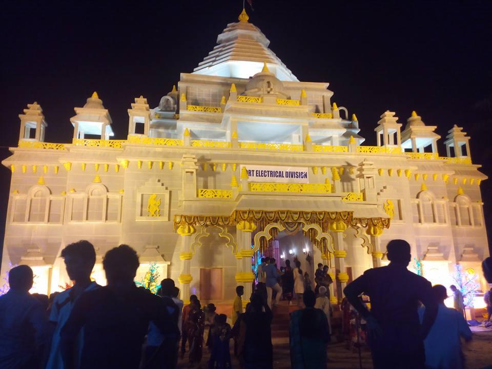 Paradeep Vishwakarma Puja