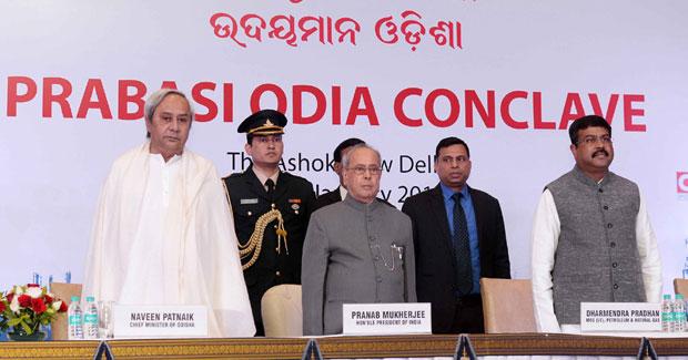 Prabasi Odia Conclave 2017
