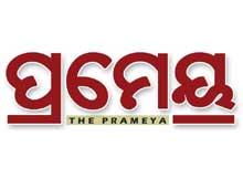Prameya ePaper