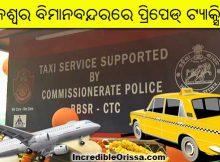 Prepaid taxi service in Bhubaneswar airport