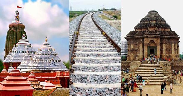 Puri Konark railway line