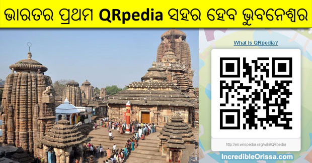 QRpedia city Bhubaneswar