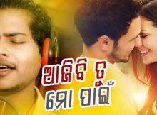 RS Kumar new song