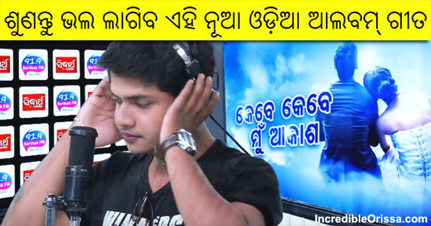 RS Kumar sad romantic song