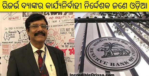 Rabi Narayan Mishra
