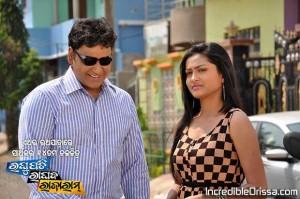 Raghupati Raghaba Rajaram oriya film