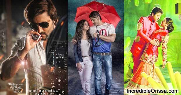 Raja 2016 Odia Movies