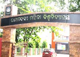 Rama Devi Women's University