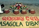 Rasagola Dibasa today