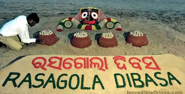 Rasagola Dibasa today