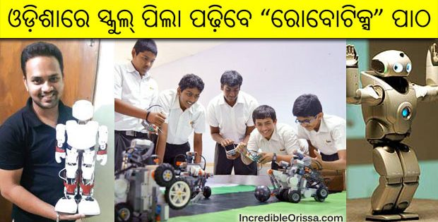 Robotics course in Odisha schools