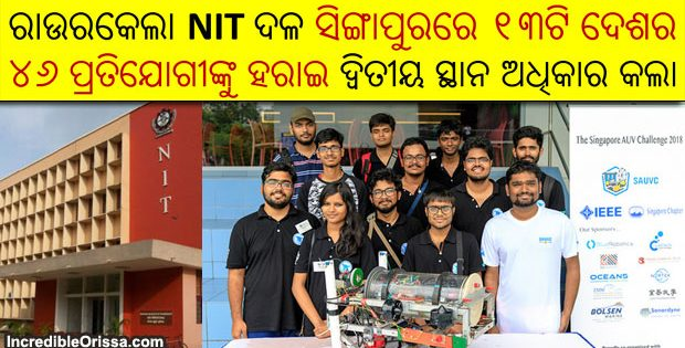 Rourkela NIT team in Singapore AUV Challenge