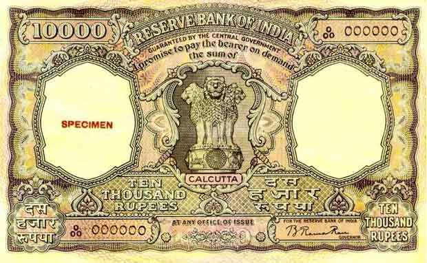 Rs 10000 note