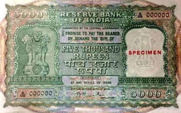 Rs 5000 note
