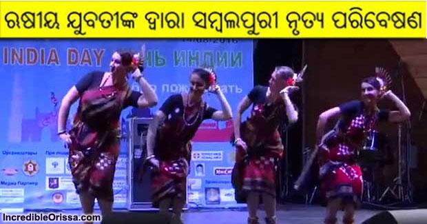Russian girls Sambalpuri dance