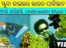 Sabir Bux underwater music video