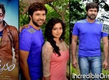 Sabyasachi Telugu Film Neerajanam