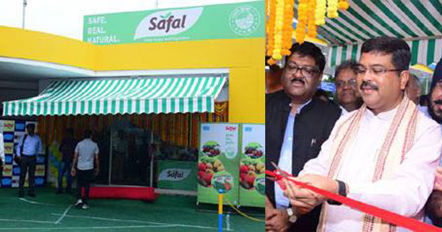 Safal outlet Bhubaneswar