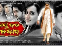 Samaya Bada Balaban odia movie