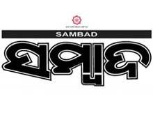 Sambad ePaper