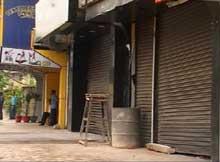 Sambalpur Bandh