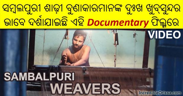 Sambalpuri Weavers documentary