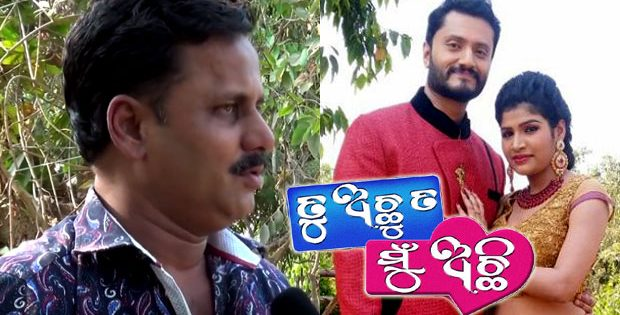 Sanjay Nayak new Odia film