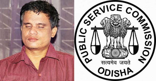 Sannyas Kumar Behera clears Odisha Civil Services Exam